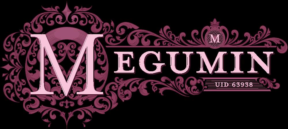 [Image: Megumin-1k.png]