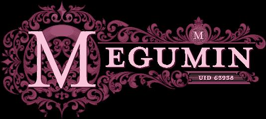 [Image: Megumin-3.png]